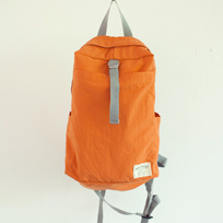 wonderbaggage_sunny_relaxbag