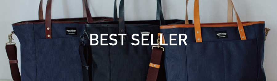 bestseller_banner